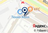 «ООО ХаусБТ» на Яндекс карте Москвы