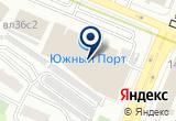 «Южный порт, торговый комплекс» на Яндекс карте Москвы