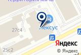 "«ООО ""Системы""» на Yandex карте"
