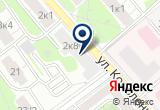 «Компания KROVEXPO, ООО» на Яндекс карте