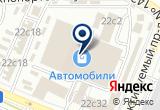 «Автоприцеп, ООО» на Яндекс карте Москвы