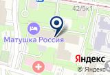 «Пластикана, ООО» на Яндекс карте