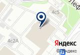 «Фейерверки Ба-бах, ИП» на Яндекс карте