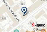 «Декоративные Акустические Решения, ООО» на Яндекс карте