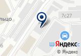 «Норд-Трейд, ООО» на Яндекс карте Москвы