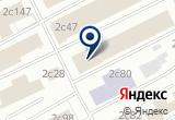 «ТрансЭкспрессМСК, ООО» на Яндекс карте Москвы
