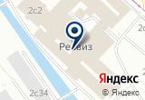 «United 3D Labs, ООО» на Яндекс карте