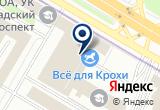 «ПромБезопасность, экспертно-консультационный центр» на Яндекс карте Москвы