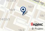 «Энерджи групп, группа компаний» на Яндекс карте Москвы