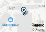 «Гарант - плюс» на Яндекс карте Москвы