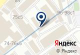 «Альтернатива, ООО» на Яндекс карте Москвы