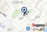 «ФИРМА РУССКОМ ООО» на Яндекс карте