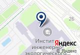 «ЯР» на Яндекс карте