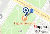 «Энтэк, сервисная компания» на Яндекс карте Москвы