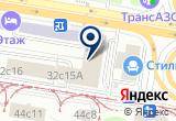 «САРГОНА» на Яндекс карте