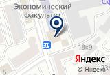 «Барабанное шоу Vasiliev Groove, ИП» на Яндекс карте