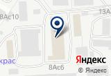 «ТринитиАвто, автотехцентр» на Яндекс карте Москвы