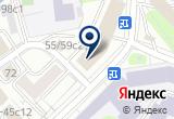 «Старый приятель» на Yandex карте