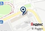 «Проектно-диагностическое бюро Энерго, ООО» на Яндекс карте Москвы