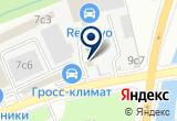 «АГРЕГАТКА, ремонтная компания» на карте