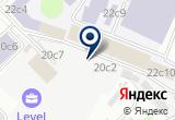 «19.05, ресторан» на Яндекс карте Москвы
