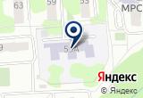 «Детский сад №10, Ласточка, центр развития ребенка» на Яндекс карте Москвы