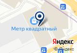«Ульяновские Двери, ООО» на Яндекс карте