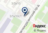 «Русское авиационное общество, ООО, служба бронирования» на Яндекс карте Москвы