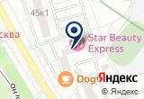 «ЦАРИЦЫНО АПАРТ-ОТЕЛЬ ***» на Яндекс карте