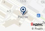 «Электротехника, ООО» на Яндекс карте Москвы
