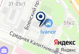 «Хай-Тек Медиа, ООО» на Яндекс карте Москвы