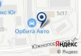 «Кузовная студия» на Яндекс карте Москвы