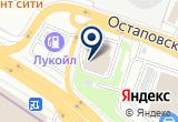 «Эверест, СТО» на Яндекс карте Москвы