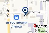 «Магазин автотоваров» на Яндекс карте