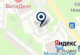 «SIGNAL-SOS, ИП» на Яндекс карте