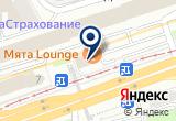 «Эра, ночной клуб» на Яндекс карте Москвы