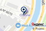 «Квант-Энерджи, ООО, производственная компания» на Яндекс карте Москвы