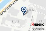 «Апгрейд Бюро, ООО» на Яндекс карте Москвы