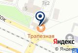 «Церковная трапезная, столовая» на Яндекс карте Москвы