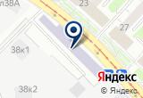 «Праздничное агентство БумШоу, ООО» на Яндекс карте