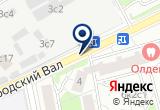 «Эсфорт» на Яндекс карте Москвы