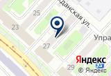 «Боулинг клуб Москвы КБ-27 Преображенская площадь, ООО» на Яндекс карте