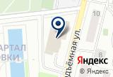 «ФОНОГРАФ» на Яндекс карте