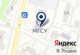 «Современные противопожарные технологии ООО» на Яндекс карте Москвы