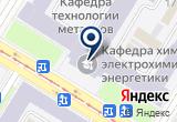 «Энергоаудит-Эксперт, НП» на Яндекс карте Москвы