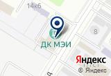 «Трудное детство компания владимира маркина, ООО» на Яндекс карте Москвы