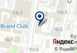 «Тэнип, ООО» на Яндекс карте Москвы