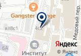 «www.123.ru, интернет-магазин» на Яндекс карте Москвы