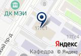 «Энергоконтроль, ООО» на Яндекс карте Москвы