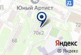 «Элтехкартон, торгово-производственная компания» на Яндекс карте Москвы